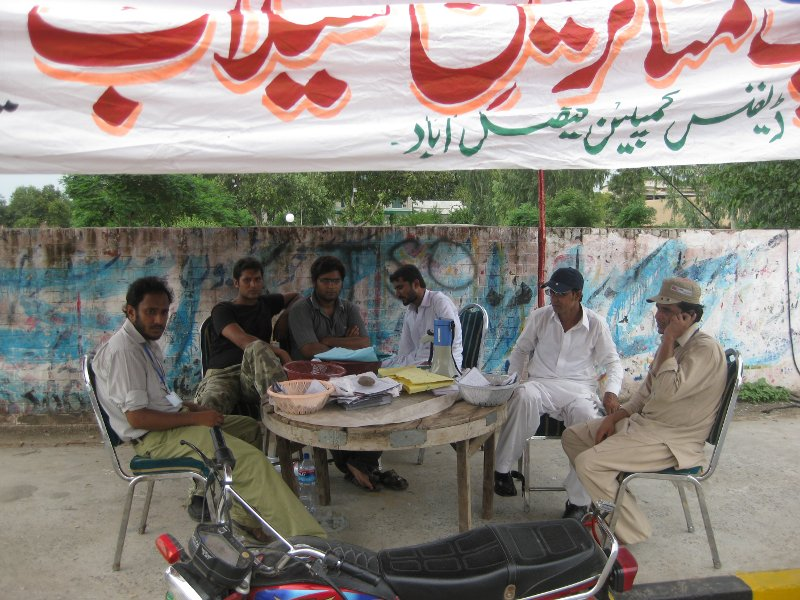 PTUDC activists collecting funds in Faisalabad