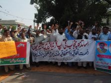Punjab-Teachers-Union-Sit-in-at-Chairing-Cross-Lahore-10 credit-lal-salam