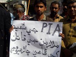 pia-protest-ptudc