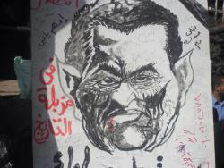 January 31 - A Mubarak graffiti - Photo: RamyRaoof