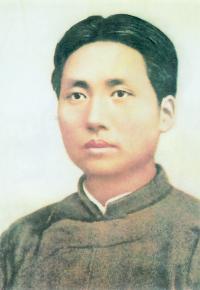 Mao Zedong ca 1920