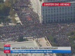 2011-10-19 general strike