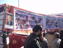 Pictures of victims of Abu Salim massacre