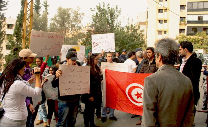 Solidarity picket in front of the Tunisian embassy in Beirut (Lebanon)