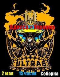 ultras-poster-odessa