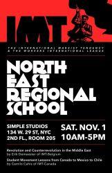north-east-school