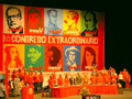 Venezuela: Interview with Comrade Katy Jaimes, delegate to the Extraordinary Congress of the PSUV