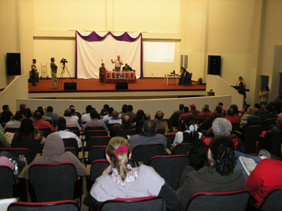 El acto con Alan Woods en Táchira