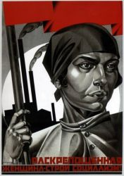 emancipatin-of-women