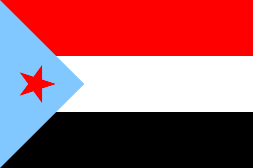 Flag of the People's Democratic Republic of Yemen