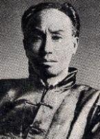 شين دوكسيو أول أمين عام للحزب الشيوعي الصيني