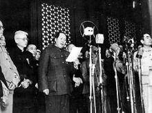 ماو تسي تونغ يعلن إقامة جمهورية الصين الشعبية يوم 01 أكتوبر 1949
