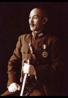 تشانغ كاي تشيك سنة 1940