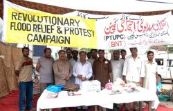 Camp in Multan