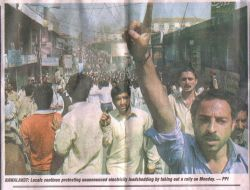 Pakistani Marxists leading protests against power cuts in Rawlakot.