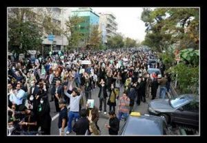 Iran: November 4 - once more a step forward!