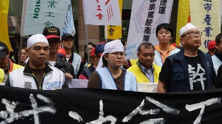 Kaohsiung labour law protest Image Workers Empowerment