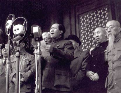 Mao proclaiming the establishment of the PRC in 1949
