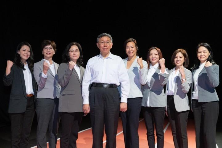 柯文哲的「民眾黨」只不過是資產階級建制政客以「反建制」的旗幟重新包裝的政黨。//圖片來源:台灣民眾黨官方臉頁