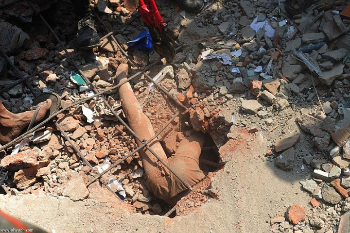 Dhaka Savar Building Collapse Image rijans