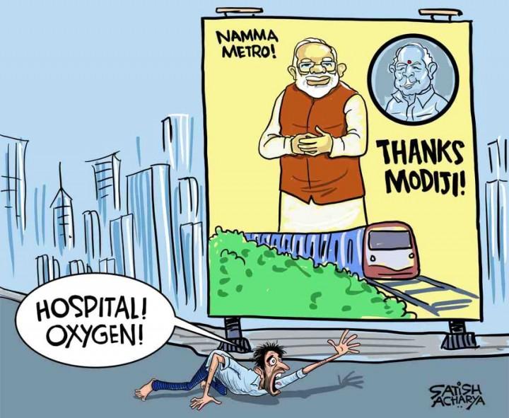 India covid 2 Image Satish