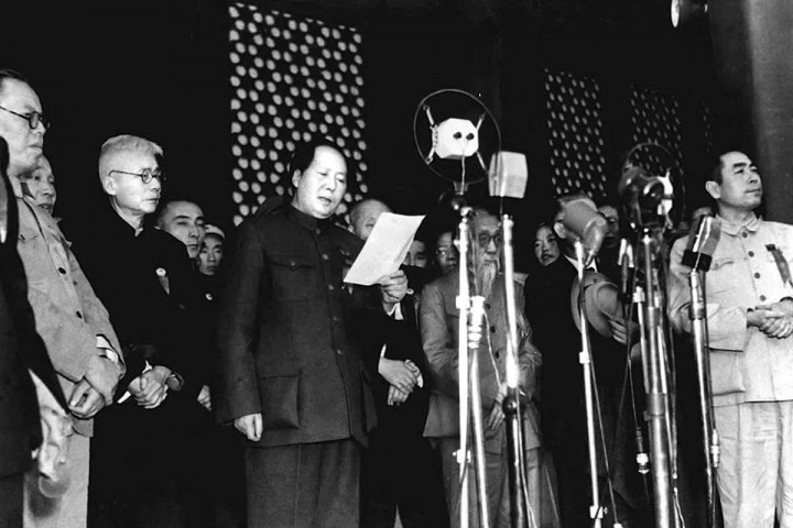Mao Zedong proclaiming the establishment of the Peoples Republic on 1 October 1949 Image public domain