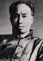 Chen Duxiu, 1st General Secretary of the Communist Party of China