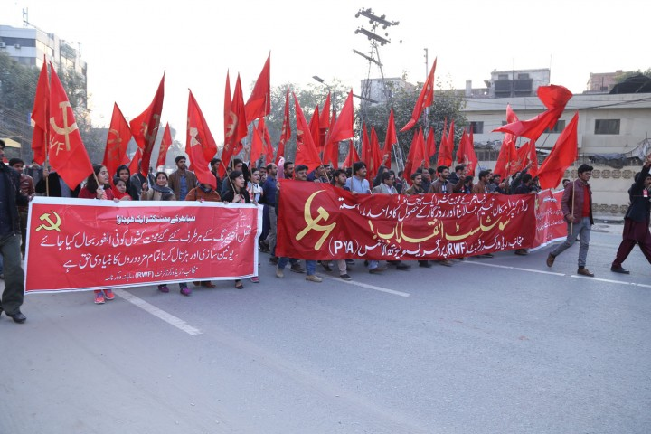 The Red Workers Front and PYA march on Lahore Image own work