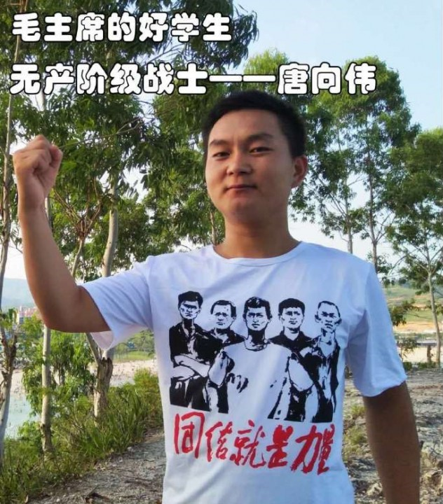 China student crackdown 1 Image