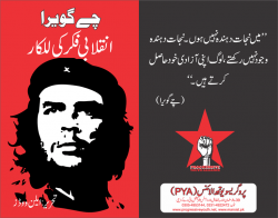TITLE-CHE-BOOKLET