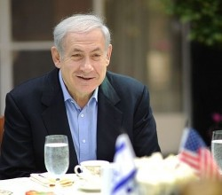 netanyahu-chairman-of-the-joint-chiefs-of-staff