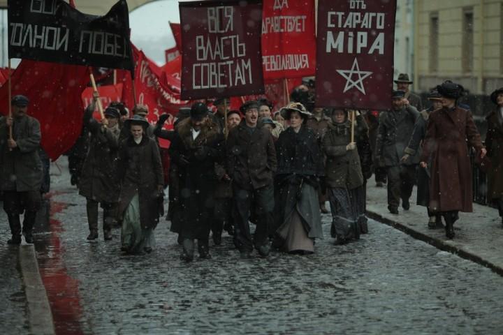 Trotsky series main 3 Image fair use