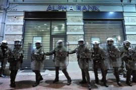 greece-police-bank