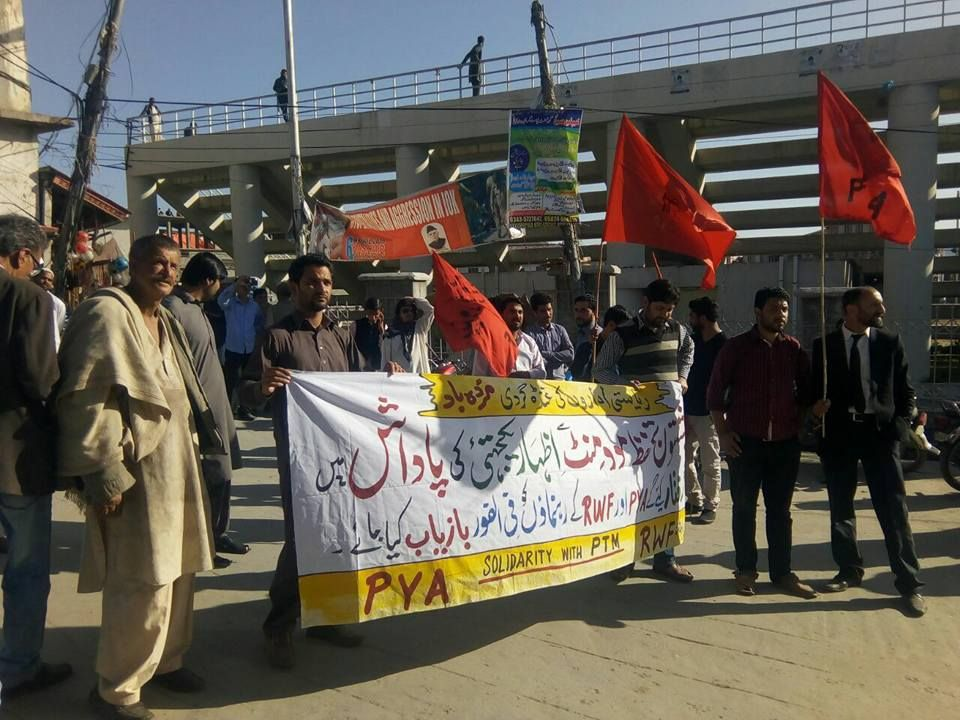 Pakistan: campaign for the release of comrades gaining support!