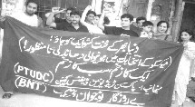 Picket in Lahore