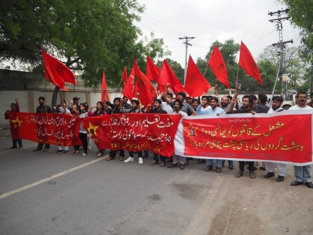 PYA Rally Mashal Khan