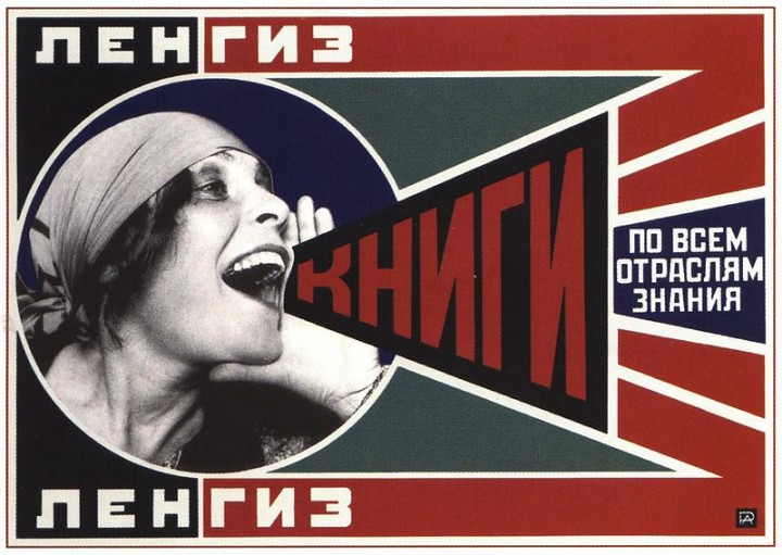 1924 poster by Alexander Rodchenko promoting womens literacy Image public domain