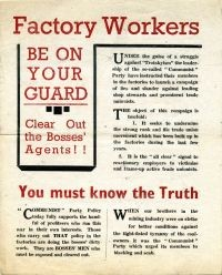 Factory workers be on your guard