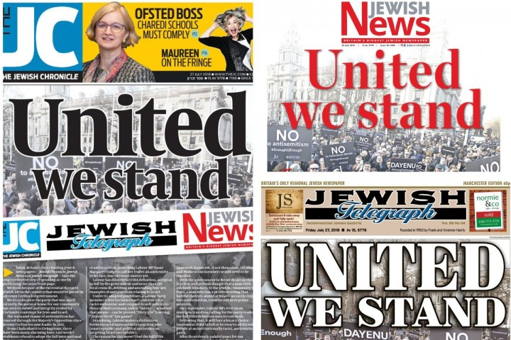Jewish newspapers united Image fair use
