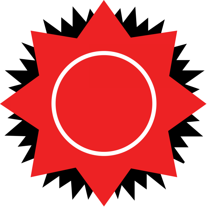 Emblem of the Sudanese Communist Party.svg