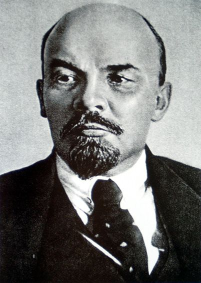 Lenin portrait photo