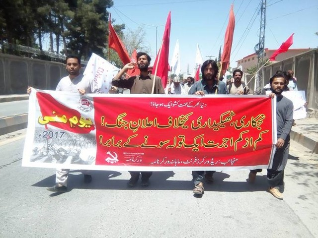 MAy Day Celebrations in Quetta 1