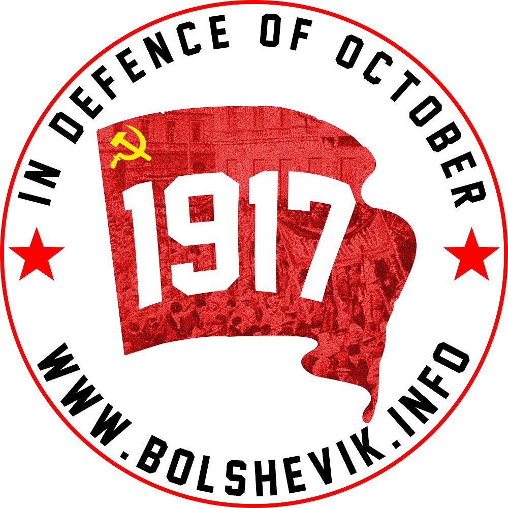 The Hungarian Soviet Republic Of 1919 The Forgotten Revolution