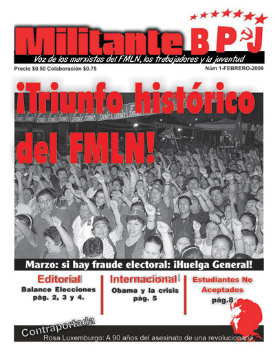 El Salvador: First issue of BPJ Militante