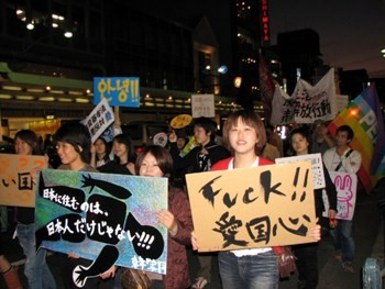 The youth are radicalising in Japan and the JCP is benefitting from it. Photo by Mshades on Flickr.