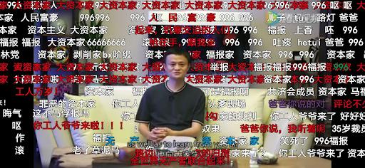 一段2019年三月的視頻,題為《馬雲在家自拍12分鐘視頻,這才是霸氣,句句在理!》//圖片來源:公眾領域