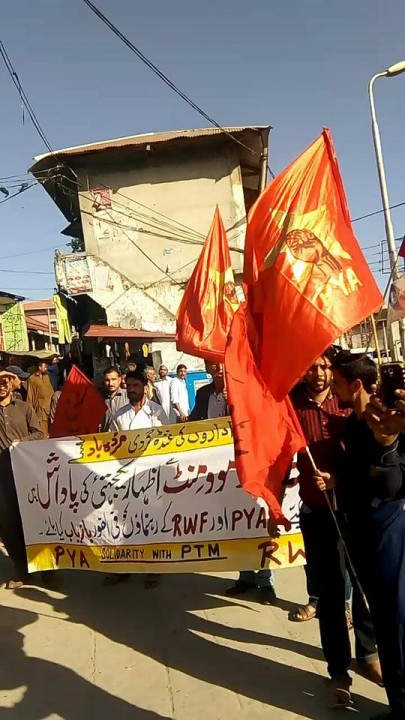 Protest in Karachi abductions 3 Image PYA