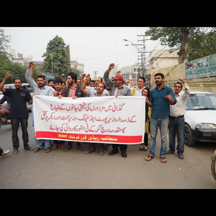 RWF-Protest-against-Gaddani-Sip-Breaking-Yard-Incident-1