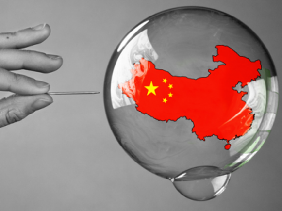 """China and the World Economy in 2016: """"Sell Everything"""""""