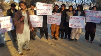 PYA-Quetta-in-Solidarity-with-JNU-India-5- PYA Quetta in Solidarity with JNU India 5